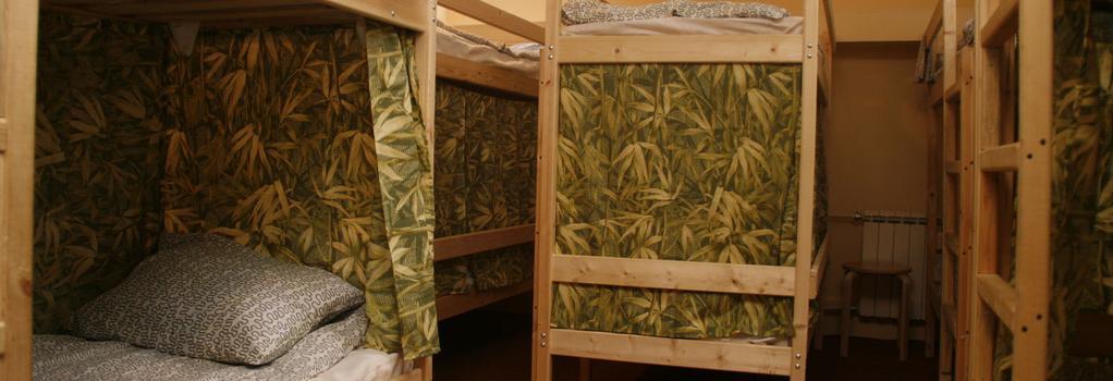 Sanders Hostel - Moscow - Bedroom