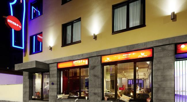 25hours Hotel by Levi's - Frankfurt am Main - Building