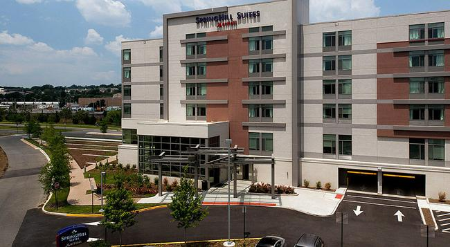 SpringHill Suites by Marriott Alexandria Old Town Southwest - Alexandria - Building