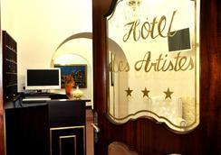 Hotel Des Artistes - Naples - Lobby