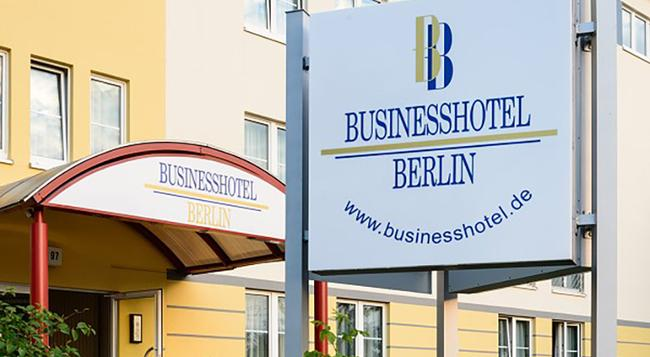 Businesshotel Berlin - Berlin - Building