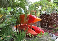 The Cooks Oasis Holiday Villas - Rarotonga - Attractions