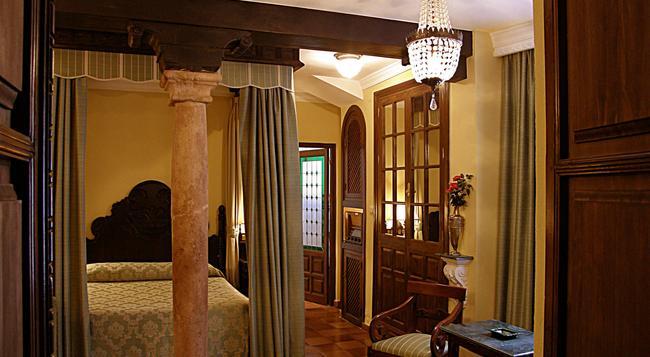 San Gabriel - su Casa en Ronda - Ronda - Bedroom