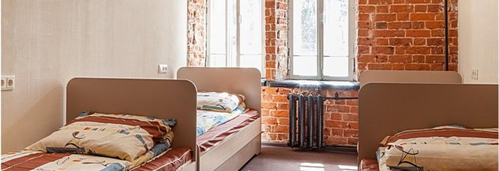 Coffeehostel - Nizhny Novgorod - Bedroom