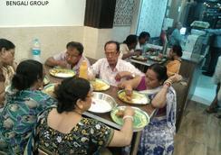 Hotel Abhineet Palace - Jaipur - Restaurant