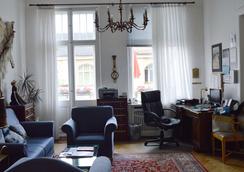 Hotel Pension Ingeborg - Berlin - Lobby