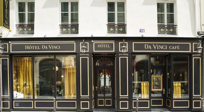 Hôtel Da Vinci & Spa - Paris - Building