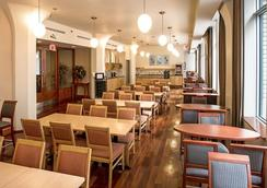 Le Square Phillips Hotel And Suites - Montreal - Restaurant