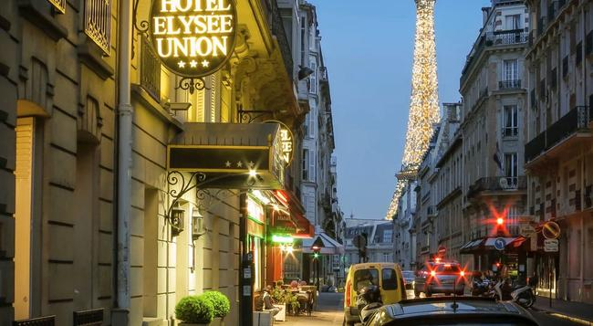 Hotel Elysees Union - Paris - Building