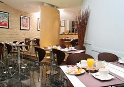 Albe Hôtel Saint-Michel - Paris - Restaurant