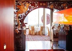 Golden Pebble Hotel - Melbourne - Restaurant