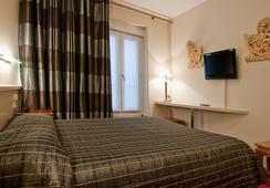 Aberotel Montparnasse - Paris - Bedroom