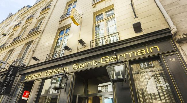 Hotel Odéon Saint Germain - Paris - Building