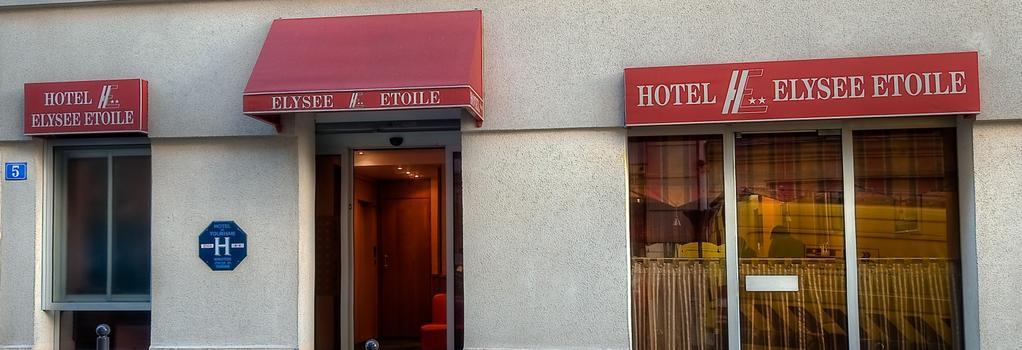 Hôtel Elysée Etoile - Paris - Building