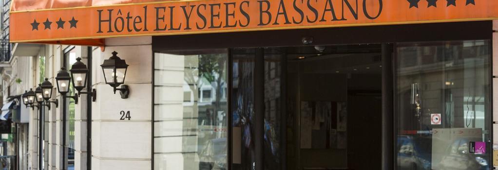 Hotel Elysees Bassano - Paris - Building
