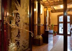 Anba Bed & Breakfast Deluxe - Barcelona - Lobby