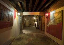Hotel San Samuele - Venice - Lobby