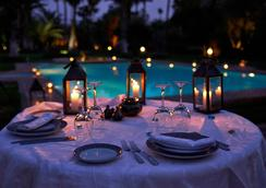 Dar Ayniwen - Marrakesh - Restaurant