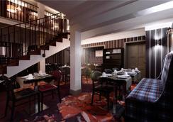 Hotel Le Mathurin - Paris - Lounge