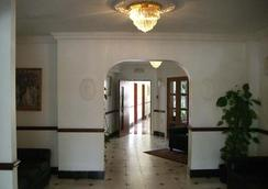 Kings Paget Hotel - West Drayton - Lobby