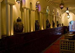 Riad Habib - Marrakesh - Front desk