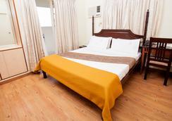 Le Park Inn - Chennai - Bedroom