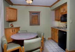 Lift House Lodge - Vail - Kitchen