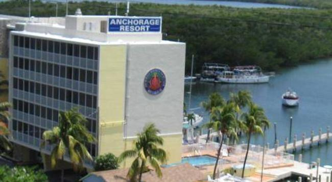Anchorage Resort & Yacht Club - Key Largo - Building