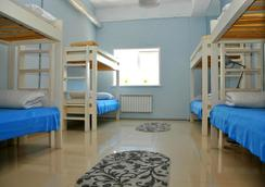Husky Hostel - Ulan-Ude - Bedroom
