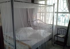 Radius Guest Flats - Kigali - Bedroom