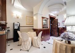 Esedra Inn - Rome - Restaurant