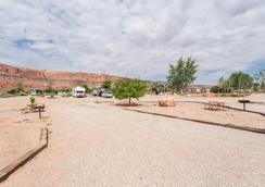 Archview RV Resort & Campground - Moab - Outdoor view