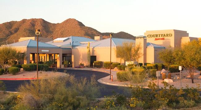 Courtyard by Marriott Scottsdale at Mayo Clinic - Scottsdale - Building