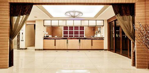 Beauty Hotels - Hsuanmei Boutique - Taipei - Lobby