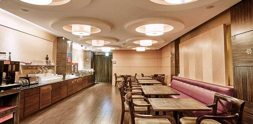 Beauty Hotels - Hsuanmei Boutique - Taipei - Restaurant