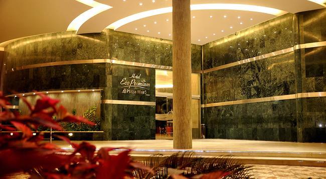 Hotel Plaza Meru - Puerto Ordaz - Building