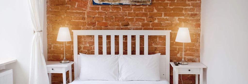 Danylo Inn - Lviv - Bedroom