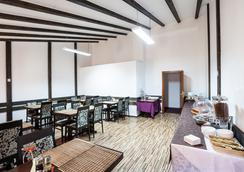Hotel Citadella Bucuresti - Bucharest - Restaurant