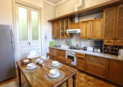 Like Hostel Krasnodar - Krasnodar - Kitchen