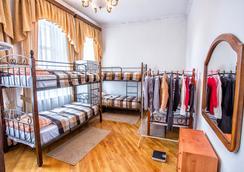 Like Hostel Krasnodar - Krasnodar - Bedroom