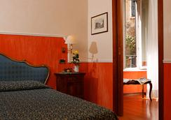 Hotel Portoghesi - Rome - Bedroom