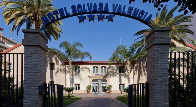 Checkin Valencia - Valencia - Building