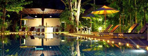 Nai Yang Beach Resort & Spa - Sakhu - Pool