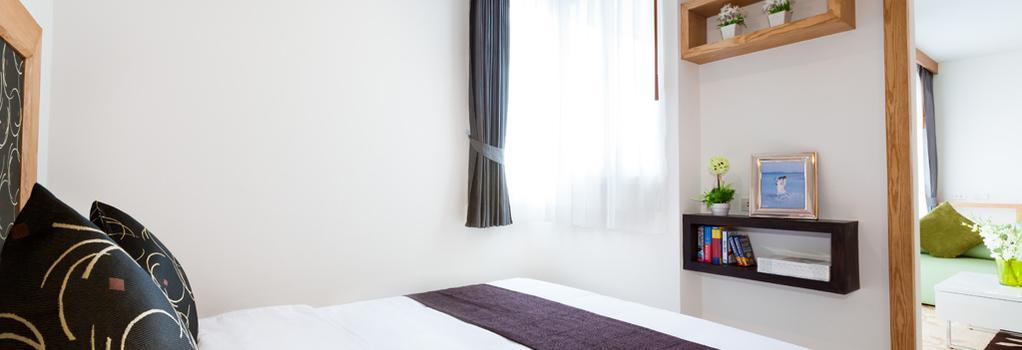 The Jasmine Nai Harn Beach Resort And Spa - Rawai - Bedroom