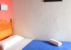 Lisdos - Sevilla - Bedroom