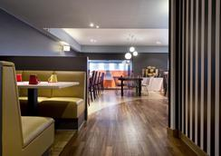 Antwerp City Hotel - Antwerp - Restaurant