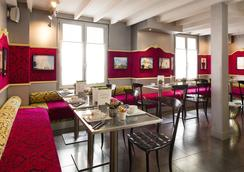 Hotel Design Sorbonne - Paris - Restaurant