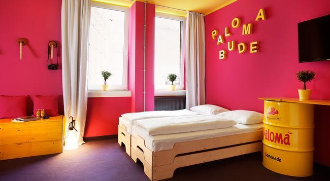 Superbude Hotel Hostel St. Georg - Hamburg - Bedroom