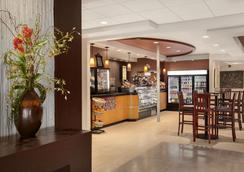 Ramada Plaza Newark Liberty International Airport - Newark - Restaurant
