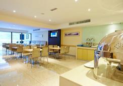 City Comfort Hotel - Kuala Lumpur - Restaurant